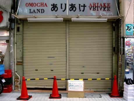 090129_minami_asagaya